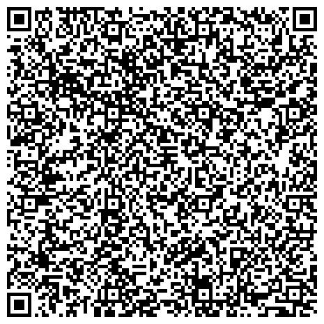QR-код с контактной информацией организации Астана Жиһаз Компаниясы, ТОО