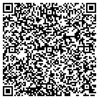 QR-код с контактной информацией организации Success Group, ТОО