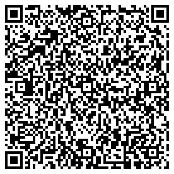 QR-код с контактной информацией организации ООО «ЛУГАСТАНДАРТ»