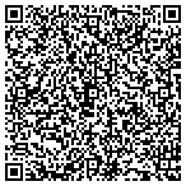 QR-код с контактной информацией организации DM Machinery (ДМ Машинери), ТОО