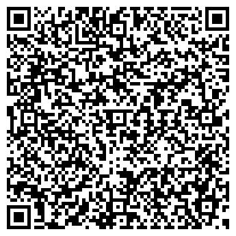 QR-код с контактной информацией организации ИП Хван А