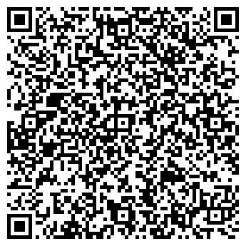 """QR-код с контактной информацией организации ТОВ """"КАВАПАК"""""""