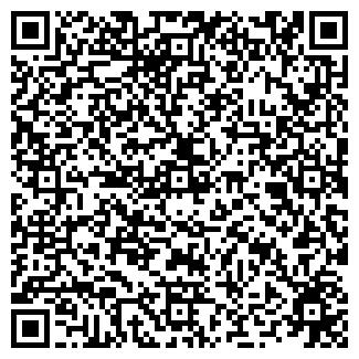QR-код с контактной информацией организации upendo
