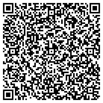 """QR-код с контактной информацией организации ТОО """"ЕЛ АЛЕМ"""""""