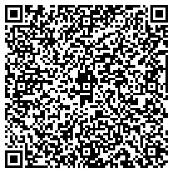 QR-код с контактной информацией организации У САНЫЧА ТРАКТИР
