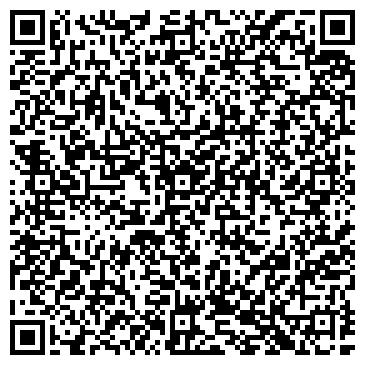"""QR-код с контактной информацией организации Субъект предпринимательской деятельности Рекламная студия """"Черника"""""""