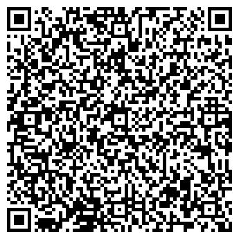 """QR-код с контактной информацией организации ЧП """"ПАМЯТЬ СВ"""""""