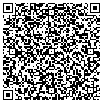 QR-код с контактной информацией организации УРАЛ ВЕКША