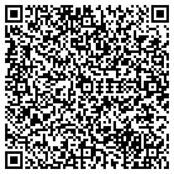 QR-код с контактной информацией организации ИП. Васильев. Р. В