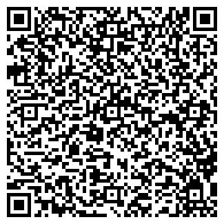 QR-код с контактной информацией организации KPM