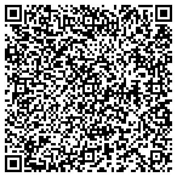 """QR-код с контактной информацией организации ТОО """"Азамат-Фаворит"""""""
