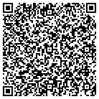 QR-код с контактной информацией организации KazTao