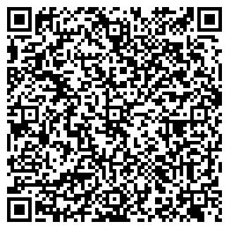 QR-код с контактной информацией организации УРАЛСОЛЬ