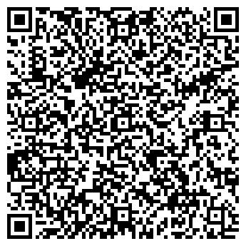 QR-код с контактной информацией организации ЧП Фертюк
