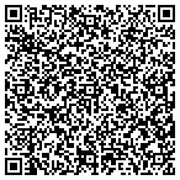 """QR-код с контактной информацией организации Общество с ограниченной ответственностью ООО """"Перша Чарівна Скриня"""""""