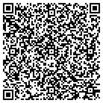 QR-код с контактной информацией организации amatrix.com.ua