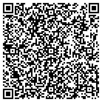QR-код с контактной информацией организации ФУД ЭКСПРЕСС, ООО