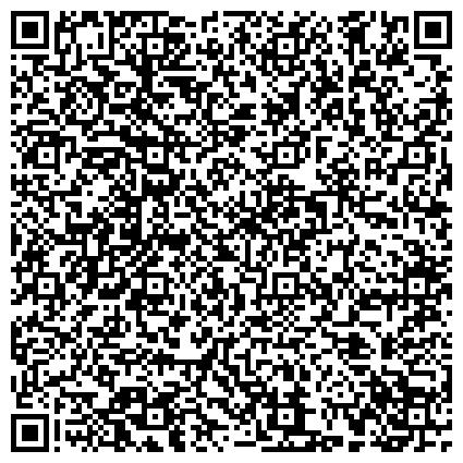 """QR-код с контактной информацией организации Общество с ограниченной ответственностью ООО """"Уралпромсталь"""" - современные строительные материалы"""