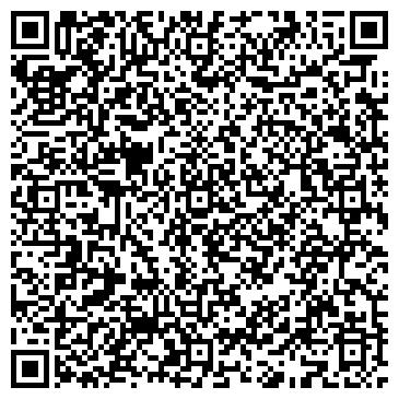 """QR-код с контактной информацией организации ООО """"МетСтальКомпани"""""""