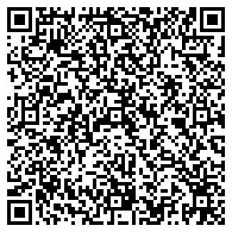 QR-код с контактной информацией организации Общество с ограниченной ответственностью ТЕМПЛА