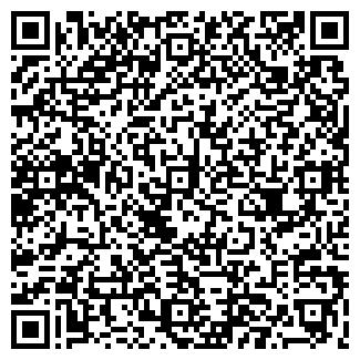 QR-код с контактной информацией организации ЭСКАДО ТД
