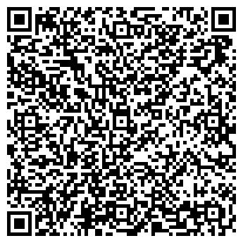"""QR-код с контактной информацией организации Общество с ограниченной ответственностью ООО """"Акваарматура"""""""
