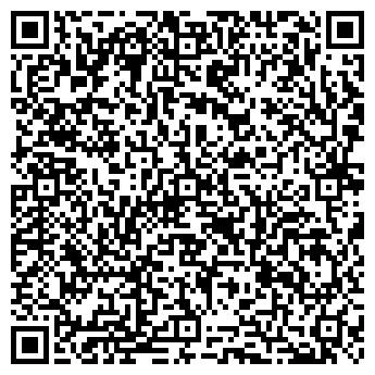 QR-код с контактной информацией организации Общество с ограниченной ответственностью ООО «ПионерСтрой»