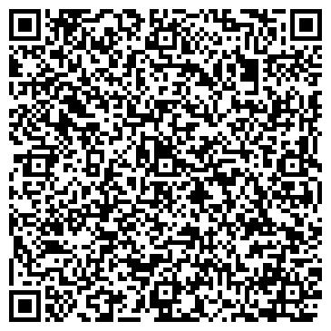 """QR-код с контактной информацией организации Общество с ограниченной ответственностью ООО """"МКтрейд"""""""