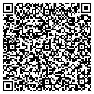 QR-код с контактной информацией организации Общество с ограниченной ответственностью МГКинвест