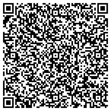 QR-код с контактной информацией организации УП «Электроспецмонтаж», Частное предприятие