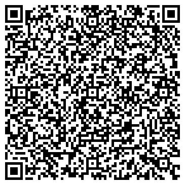 """QR-код с контактной информацией организации ООО """"ГАММА ЛЮКС"""""""
