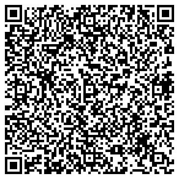 QR-код с контактной информацией организации ТОО «Арасан-МК»