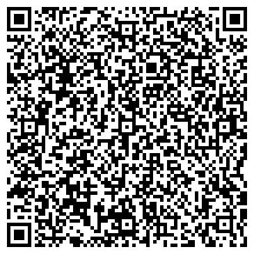 QR-код с контактной информацией организации СТИЛМАРТ