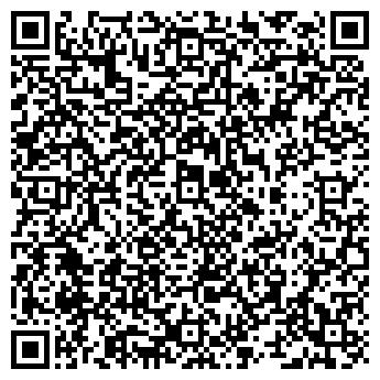"""QR-код с контактной информацией организации ТОО """"Эльдорадо-2009"""""""