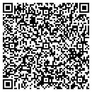 """QR-код с контактной информацией организации ТОО """"БЕЛЕС-ТК"""""""