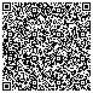 """QR-код с контактной информацией организации Коллективное предприятие ТОО """"AZ-NUR Global Service"""""""