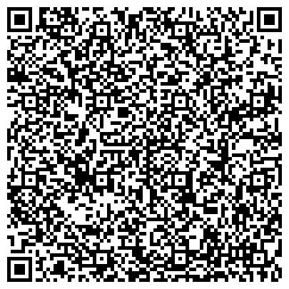 """QR-код с контактной информацией организации TOO """"Торговый Дом KSP Steel"""""""