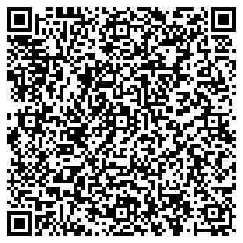 "QR-код с контактной информацией организации ТОО "" Alfa Maxi Снаб"""