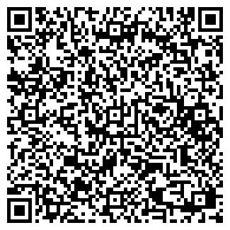 """QR-код с контактной информацией организации """"Ислам"""""""