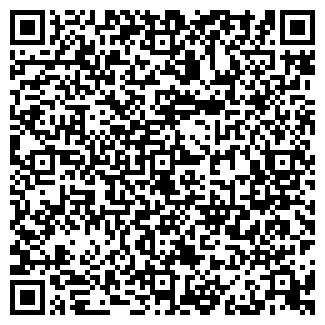 QR-код с контактной информацией организации Общество с ограниченной ответственностью ООО Гринбуд