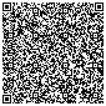 """QR-код с контактной информацией организации Общество с ограниченной ответственностью ООО """"ПРО-К"""" Промышленное и торговое холодильное оборудование, вентиляция и кондиционирование"""