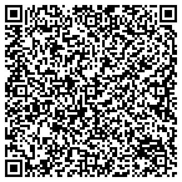 QR-код с контактной информацией организации ООО ''ВЕСТА''