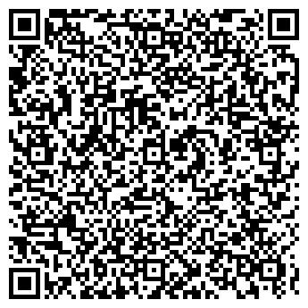"""QR-код с контактной информацией организации Общество с ограниченной ответственностью ООО """"Мисан Груп"""""""