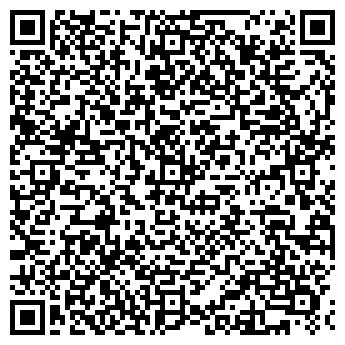QR-код с контактной информацией организации Другая УП «Интекострой»