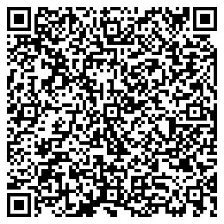 QR-код с контактной информацией организации ООО МЭР