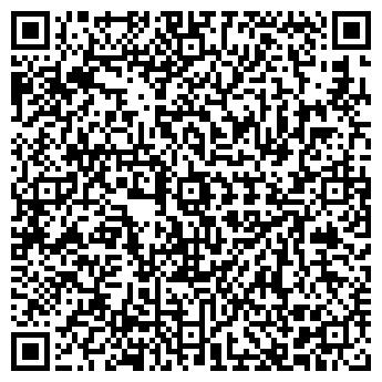 QR-код с контактной информацией организации ЧУП «Мегашоп»