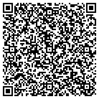 QR-код с контактной информацией организации ООО «ФортунаЭлектро»