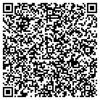 """QR-код с контактной информацией организации ЧУП """"Фритум"""""""