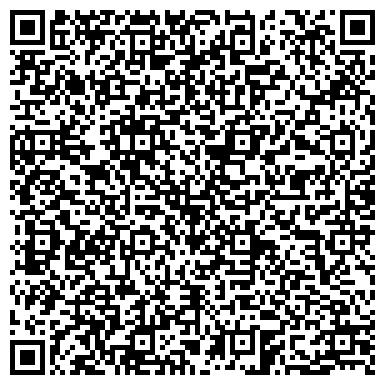 """QR-код с контактной информацией организации интернет-магазин """"Подушка-игрушка"""""""