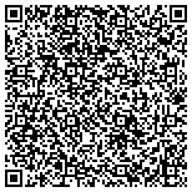 QR-код с контактной информацией организации ЦЕНТР ТЕХНИЧЕСКОГО ОБСЛУЖИВАНИЯ  ОФИСНОЙ ТЕХНИКИ
